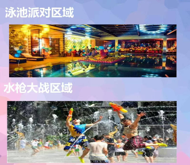 2019上海魔都天空搞事动漫嘉年华