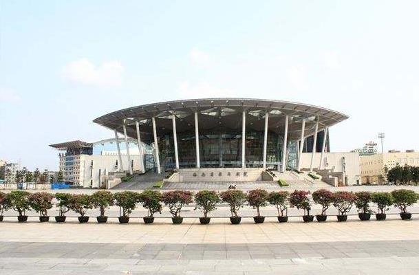 海南省歌舞剧院