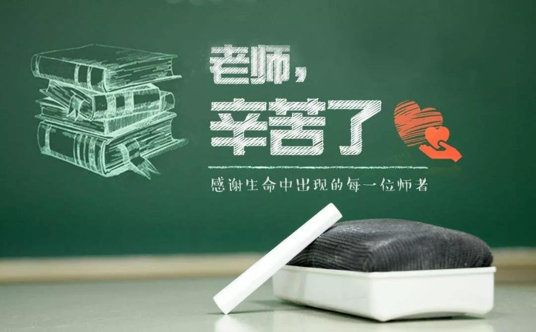 速看!全国教师在王屋山景区可享受教师节中秋节门票全免
