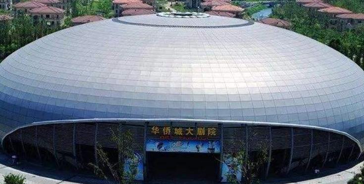 成都华侨城大剧院