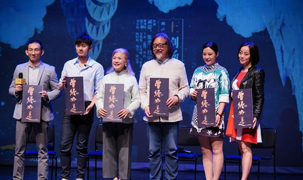 2019赖声川《曾经如是》上海站首演