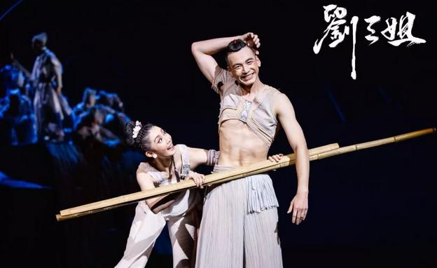 2019舞剧《刘三姐》河源站