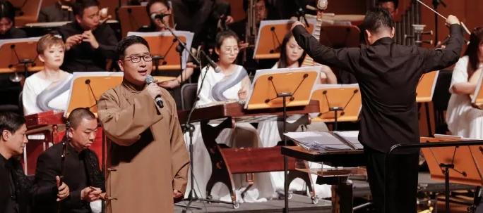 2019北京曲剧京味儿音乐会北京站