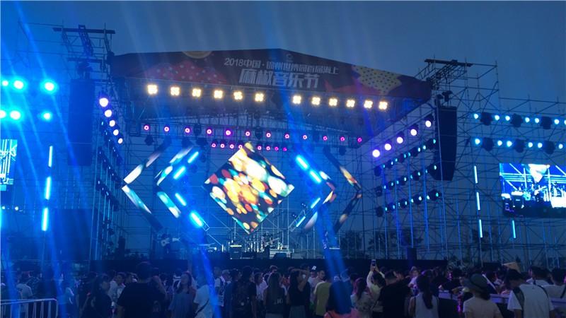 2020西安麻椒音乐节时间、地点、门票
