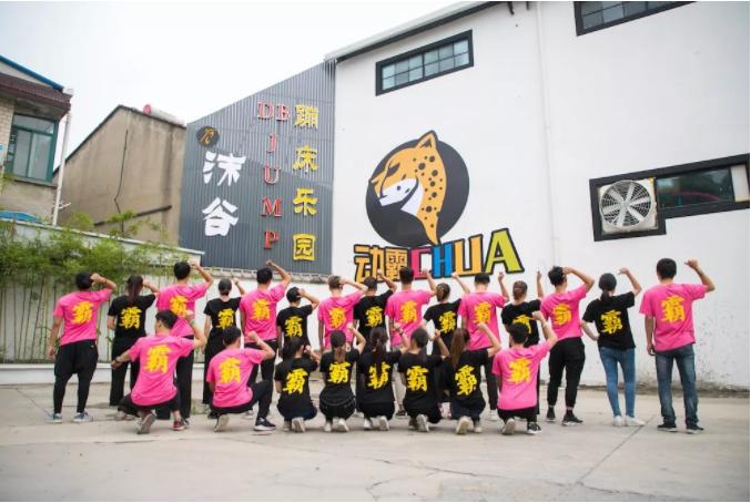 上海动霸蹦床乐园,上海蹦床乐园在哪儿,上海最大的蹦床在哪里