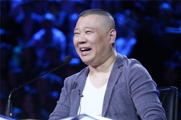 """2019""""我爱我师""""郭德纲北京相声演出"""