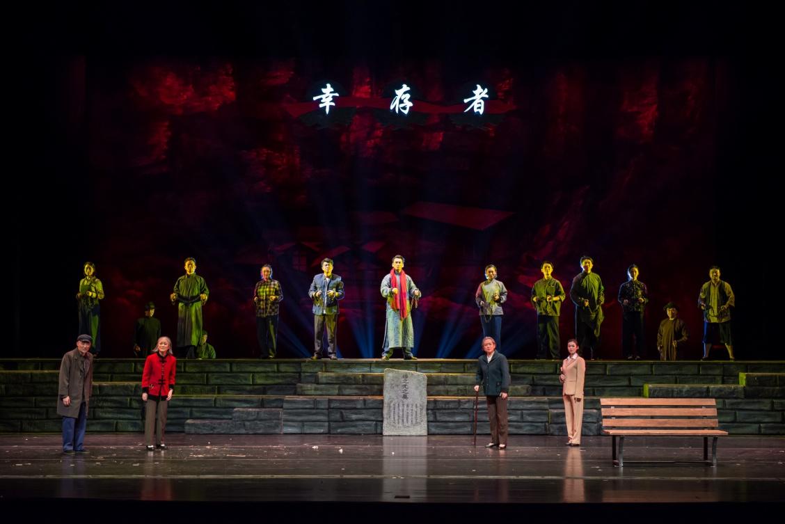 话剧《幸存者》重庆站