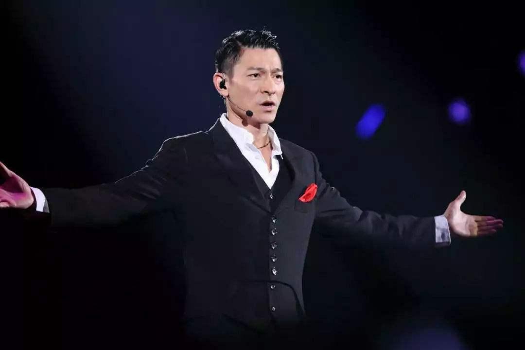 2020刘德华贵阳演唱会