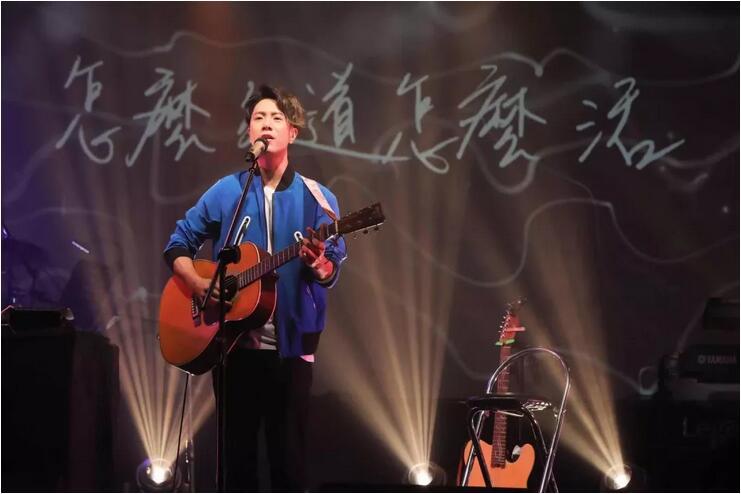 韦礼安重庆演唱会门票
