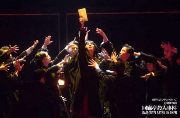 舞台剧《回廊亭杀人事件》长沙站