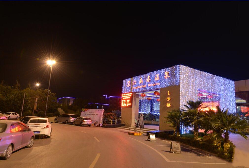 郑州江南春温泉电话、门票、价格