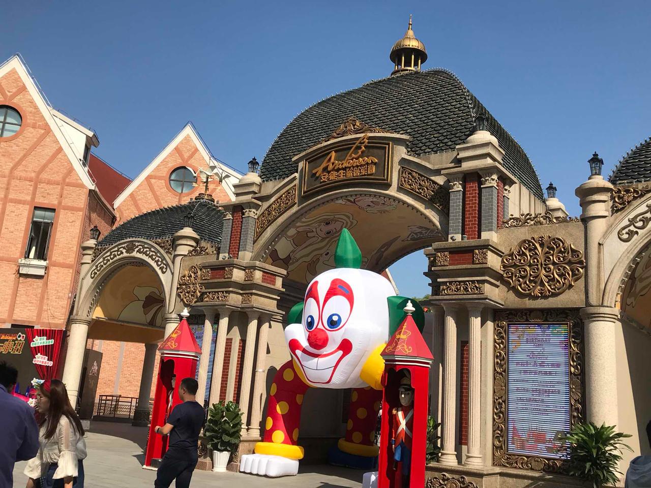 上海安徒生童话乐园门票(攻略+地址+营业时间)