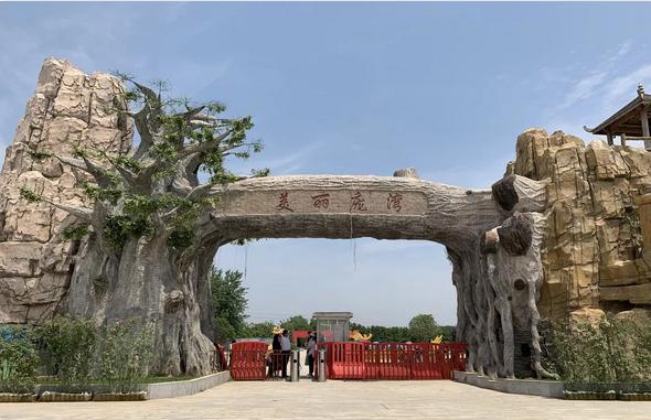 息县(庞湾)淮水湾首届电音节
