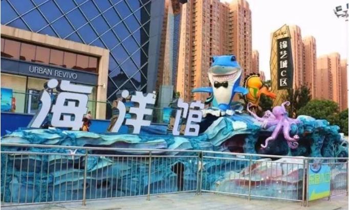 2019锦艺城海洋馆门票(门票多少钱+门票优惠+门票夜场)