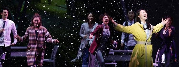 2019明星版音乐剧《阿尔兹记忆的爱情》常州站