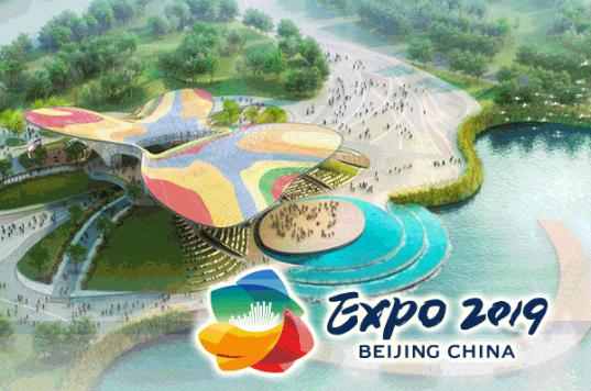 2019国庆北京旅游攻略,十一北京旅游景点推荐