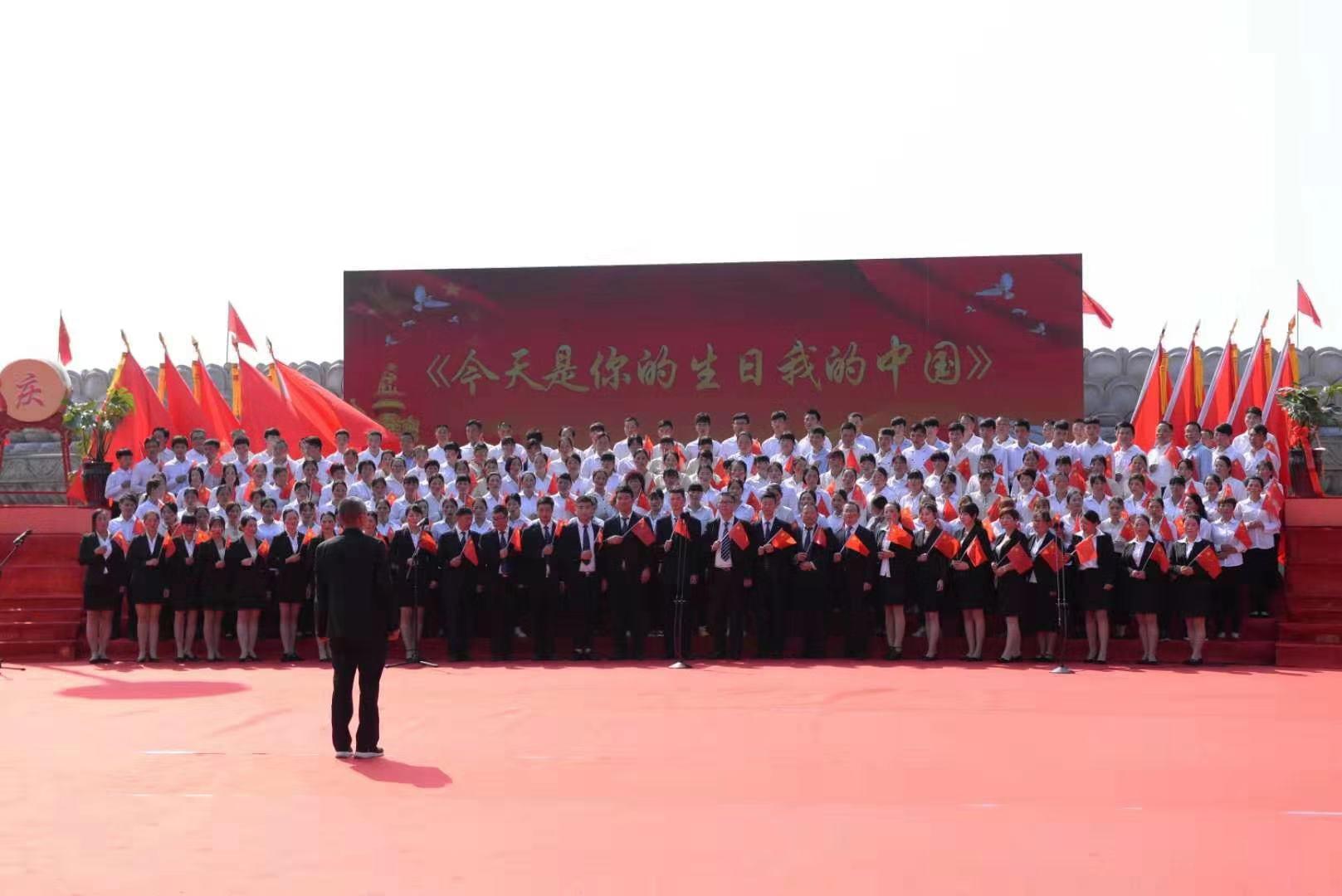 为庆祝祖国70周年,千余名天瑞员工在尧山举行大合唱