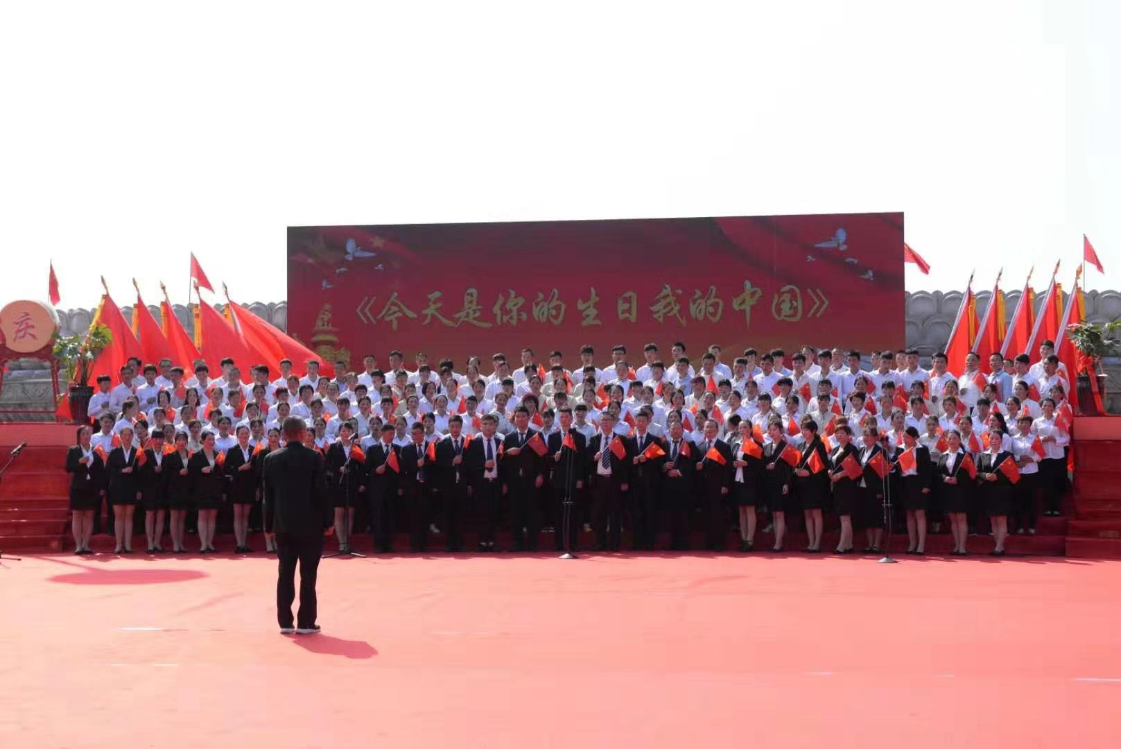 我和我的祖国,千名员工尧山景区歌唱祖国