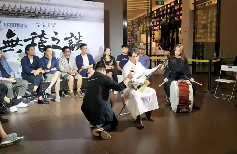 2019话剧《无稽之谈》上海站