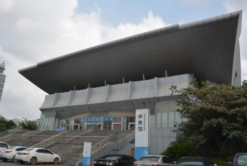 赣州体育中心