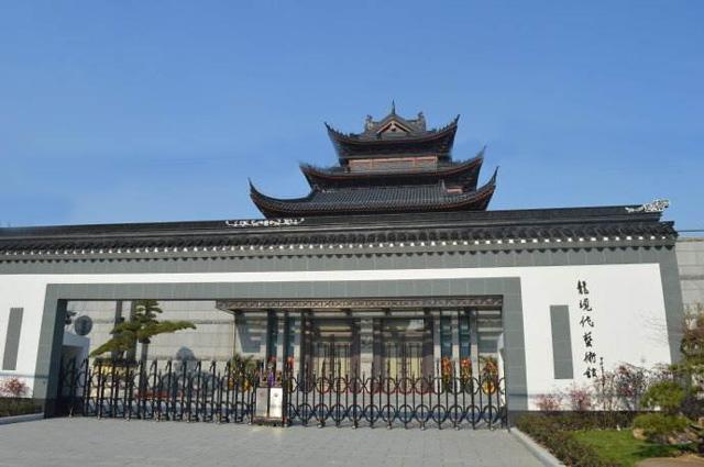 龙现代艺术中心