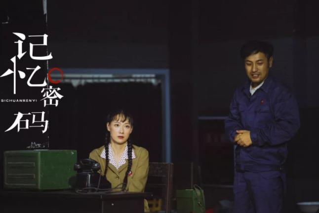 2019话剧《记忆密码》成都站(时间地址+门票价格+演出介绍)