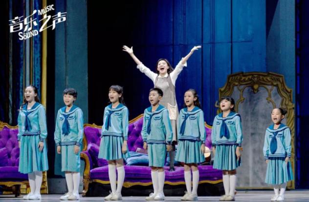 2019音乐剧《音乐之声》绍兴站