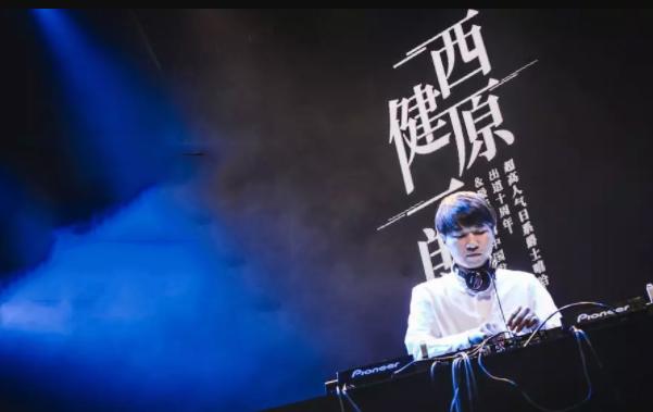 2019西原健一郎重庆演唱会
