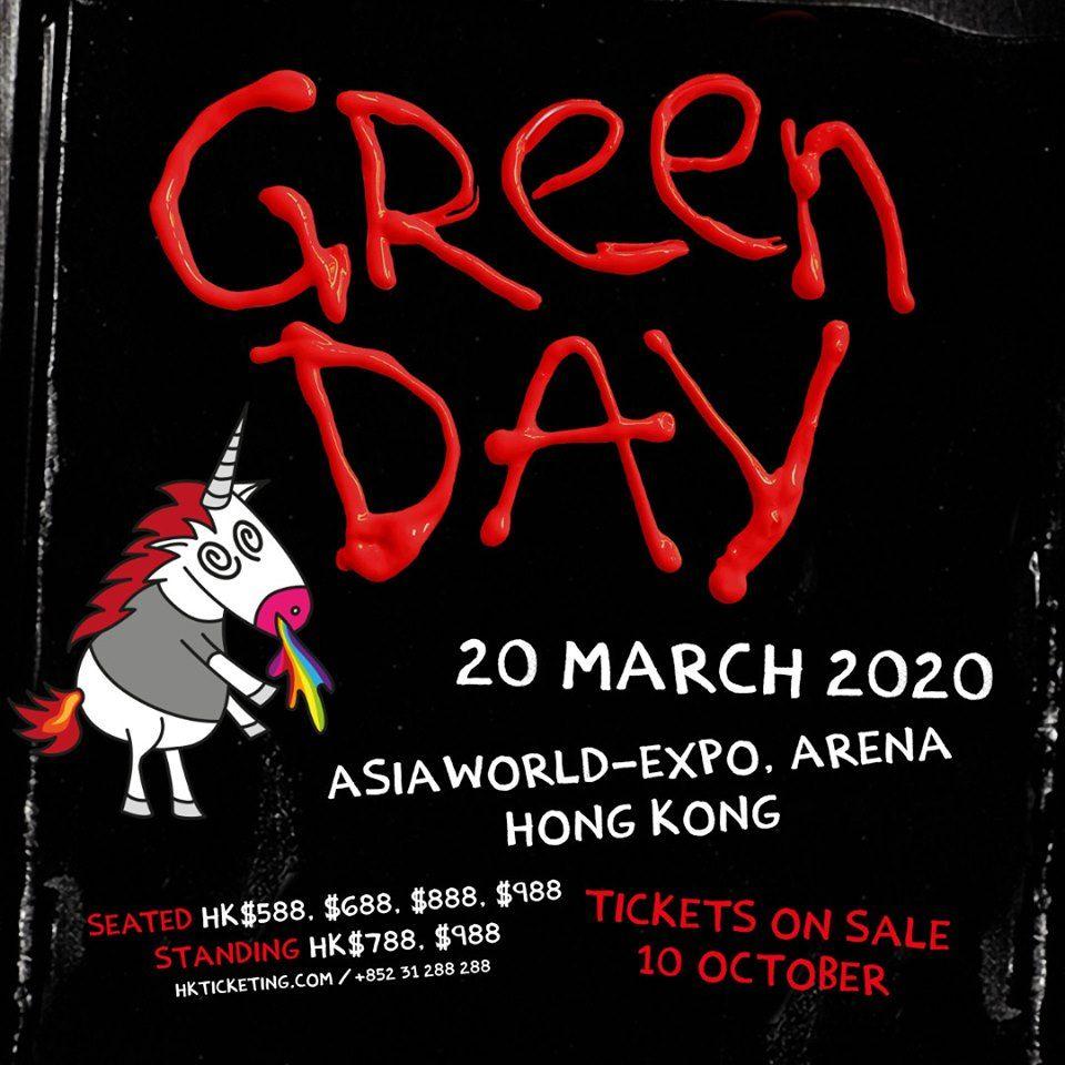 Green Day香港演唱会