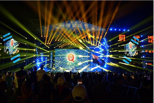 2020潍坊麻椒音乐节时间安排、门票预订