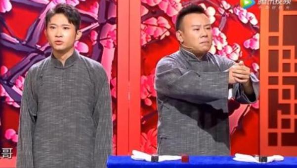 2020嘻哈包袱铺金霏曦比巡演重庆站