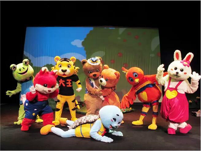 《萌熊历险记》南京演出门票