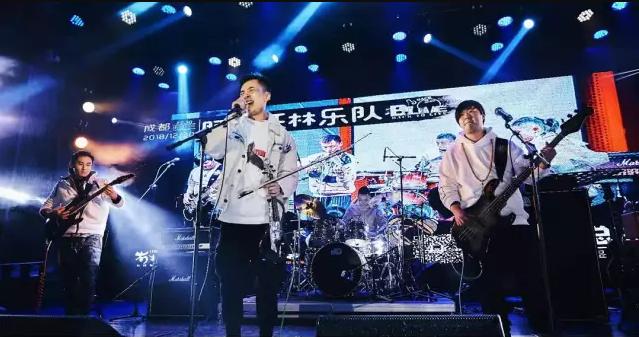 眉山东坡音乐节