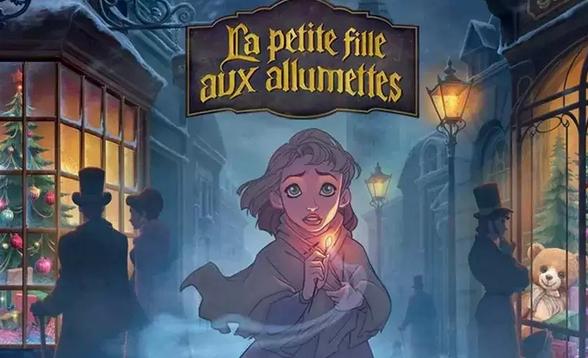 2019法国原版音乐剧《卖火柴的小女孩》重庆站