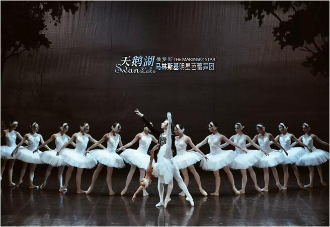 《天鹅湖》上海演出门票