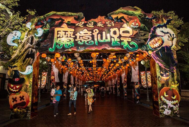 郑州方特欢乐世界万圣节门票多少钱,团购,优惠票