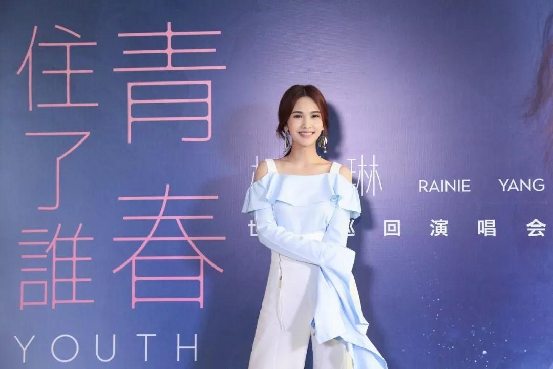 2019杨丞琳苏州演唱会门票价格及订票网址