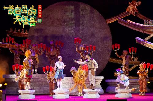 2019家庭音乐剧《故宫里的大怪兽之吻兽使命》南昌站