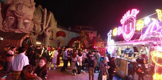 2019《小丑回魂》万圣夜嘉年华北京站