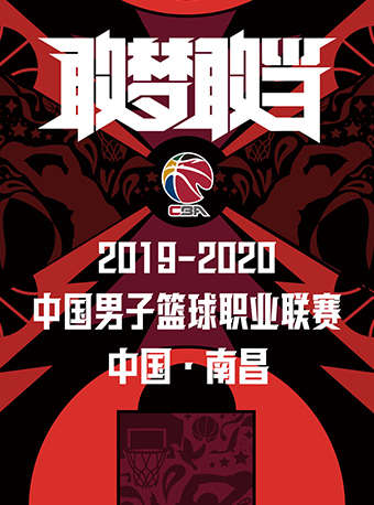 CBA常规赛八一南昌队南昌主场比赛(年卡)