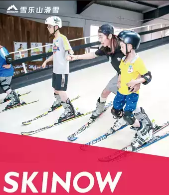 【北京】雪乐山滑雪体验――国内首创室内模拟滑雪连锁机构