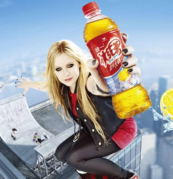 艾薇儿Avril Lavigne2020世界巡回演唱会
