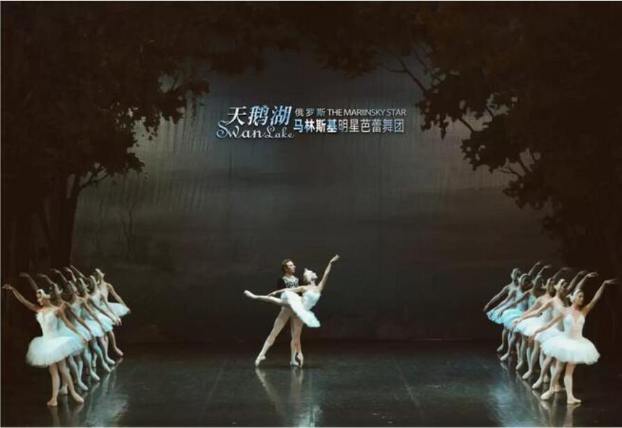 俄罗斯马林斯基明星芭蕾舞团成都演出门票