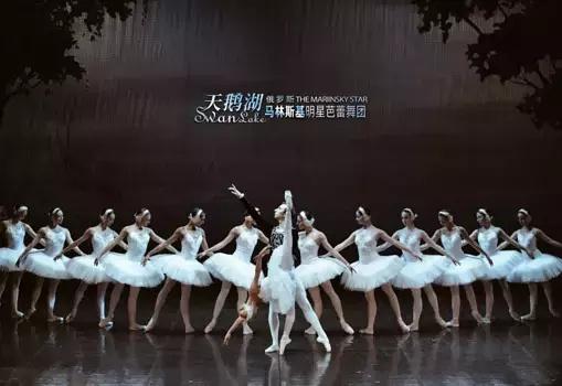 2020马林斯基全明星芭蕾舞剧《天鹅湖》重庆站