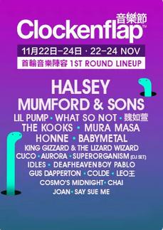 Clockenflap festival in Hong Kong