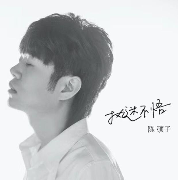 2019话剧《非典型捧腹爱情》大连站