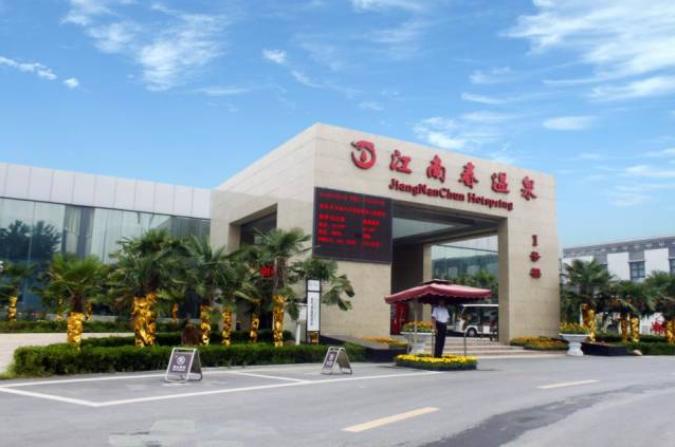 郑州江南春温泉酒店位置在哪里?路线图,最佳路线图