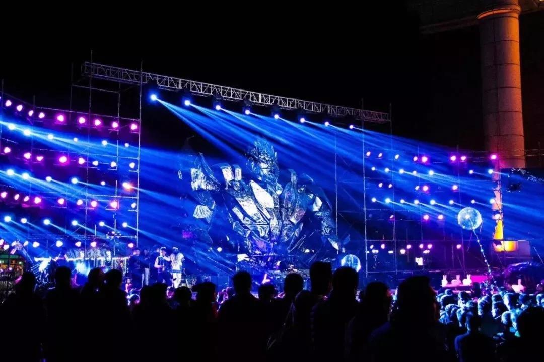 2019滕州首届国际电音狂欢节
