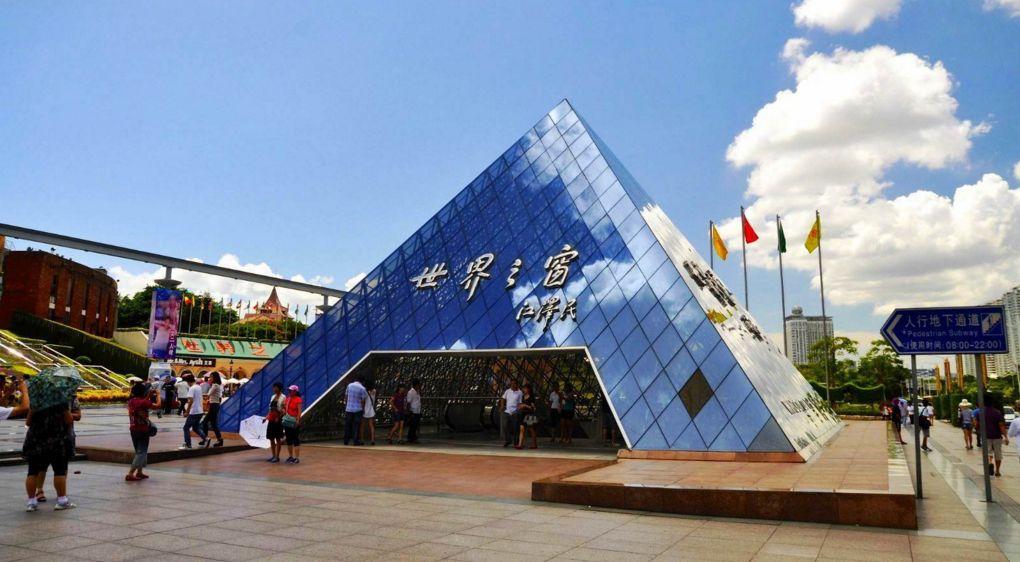 2019深圳世界之窗义工优惠游园活动时间+规则