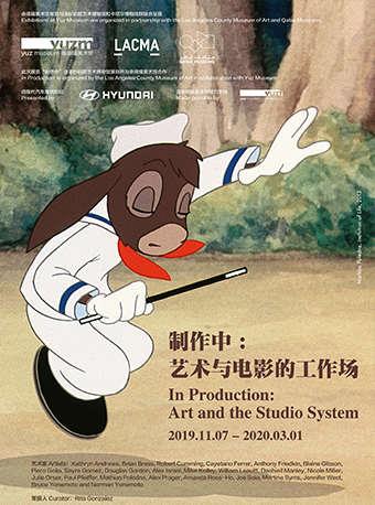 【上海】制作中:艺术与电影的工作场 余德耀美术馆